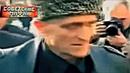Самая страшная ОПГ в СССР банда садиста вора в законе Монгола