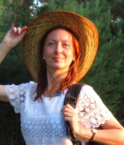 Katrya Smirnova