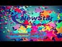 Конференция компании NewStar. Вечеринка RED in DRESS 2018г Открытие!