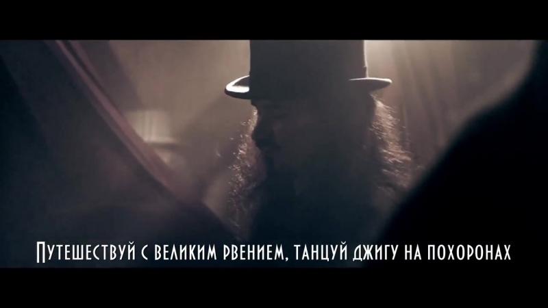 Nightwish - Elan with Russian subtitles _ Текст песни