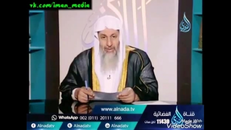 Полагается ли за чтение Корана с Мусхафа больше награды чем с телефона. 🌴Шейх Мустафа аль-Адави.🍃