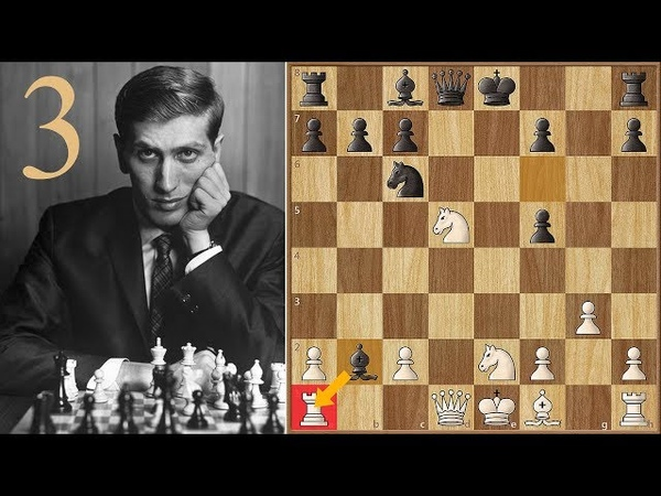 A Worthy Opponent! | Fischer vs Petrosian | (1971) | Game 3
