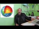Кометная глина и гироскопический эффект. Проверка достоверности гипотез. Алексей Кунгуров
