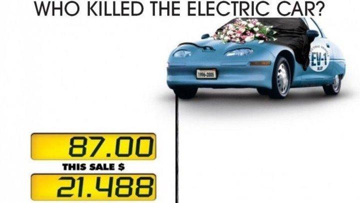 Кто убил электрокар 2006 Канал Мел Гибсон