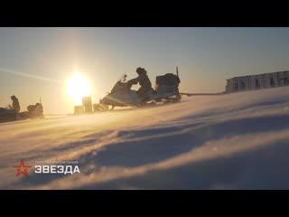 Военная приемка: Первый. Специальный. Арктический. Часть 2  анонс эфира от 19 мая 2019 года