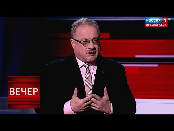 Злобин об особенностях западной дипломатии Верить нельзя никому Вечер с Соловьевым от 31 10 18