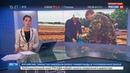 Новости на Россия 24 В Сеть выложили кадры как Лукашенко с сыном Николаем убирают картошку