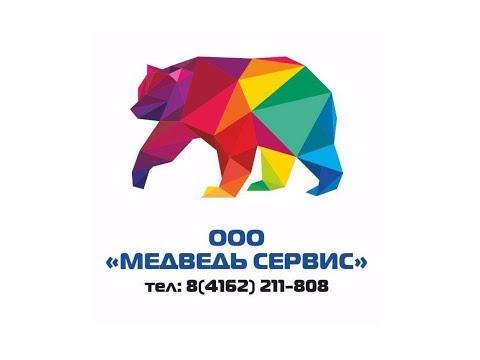Медведь Сервис (Благовещенск). современные сантехники. 1