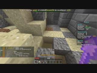 НОВАЯ ТЮРЬМА НА 1000 ЧЕЛОВЕК!! + СЕКРЕТНАЯ ИНФОРМАЦИЯ ПРО СЕРИЛЫ! Minecraft Prison