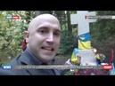 Это вам не Украина! Один против шестерых бандеровцев