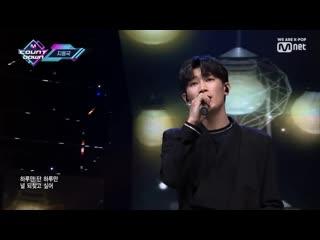 Ji dong kuk - every single lie @ m! countdown 190523