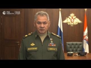Заявление Шойгу по Ил-20