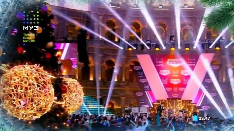 Танцы! Елка! Муз-ТВ! Муз-ТВ 2019-01-01 |Сергей Лазарев - Так красиво, Шепотом