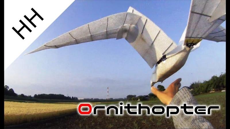 【登録者10万人突破記念動画】自作羽ばたき機の開発記:Developed self-made bird type ornithopter