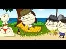 Tabasco Band Про Море