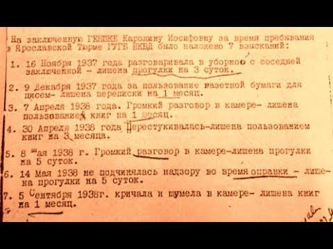 Изгнанники. Немецкие писатели в советской эмиграции