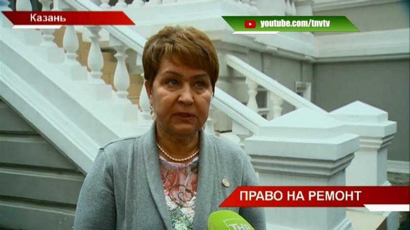 Без права выбора: после ремонта дома на улице Фрунзе в Казани жители дошли до Верховного суда | ТНВ