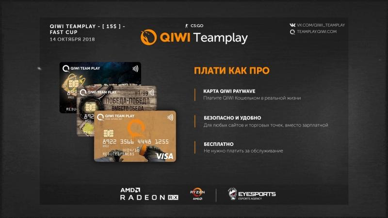MYinsanity vs TLWK II QIWI TeamPlay Season 2 II bo2 by Skor