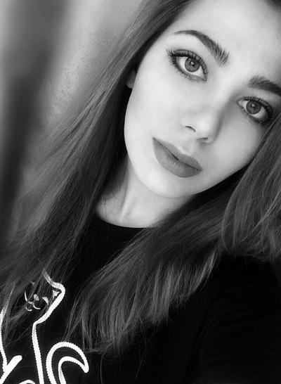 Валерия Авдеева