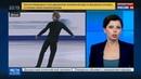 Новости на Россия 24 • Фигурист Евгений Плющенко завершил спортивную карьеру