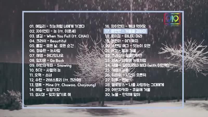 Хорошая песня для прослушивания зимой Топ 30 Sooo Cool Music