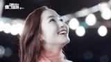 Young Joon + Mi So - Utopia