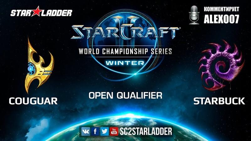 2019 WCS Winter Open Qualifier 3 Match 5 Couguar (P) vs Starbuck (Z)