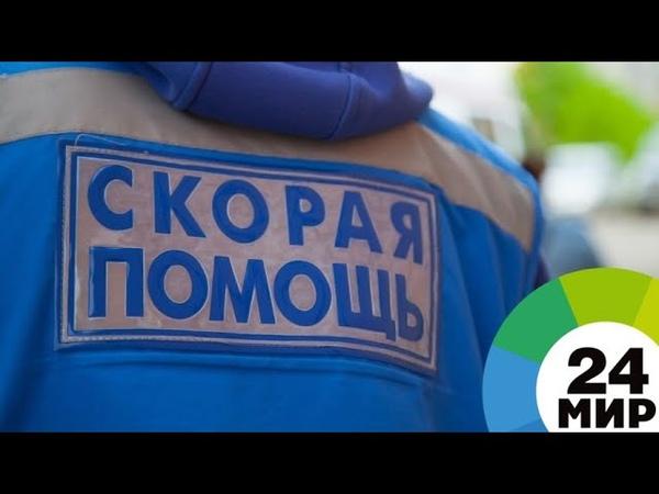 Московские врачи вылетели в Крым из-за осложнений у двух раненых подростков - МИР 24