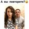 "РЕКЛАМА 35 РУБЛЕЙ on Instagram: ""Подпишись на👉@akula_muzikk"""