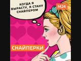 Россиянки подали в суд на Росгвардию и Минобороны