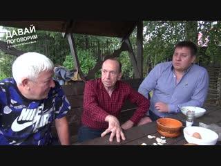 Михаил Круг - Давай Поговорим с Николаем и Родионом Чеховыми. 1-я серия _ ПРЕМЬЕРА!