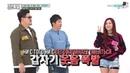 JBP Weekly Idol E277 - BLACKPINK рус.саб