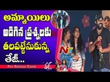 College Girls Funny and Crazy Rapid Fire on Sai Dharam Tej at Tej I Love You Pre Release Event NTV