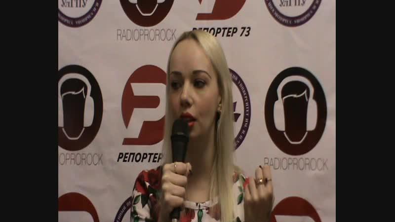 13/02/RadioProrock/Ниса Михайловна