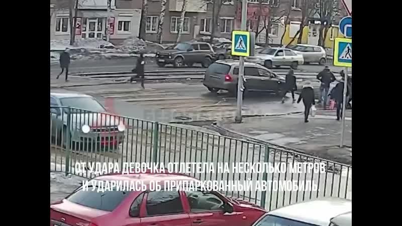 Бежали девочки подростки по пешеходке Ярославль