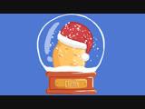 рождественский просмотр картофеля под песни фрэнка синатры