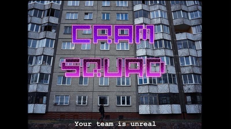 CRAM SQUAD - UNREAL