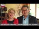 Международный бизнес Siberian Health. Ирина Нихаенко, Золотой Национальный лидер, Россия.mp4