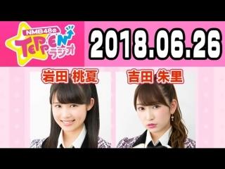 180626 NMB48 no TEPPEN Radio (MC: Yoshida Akari. Guest: Iwata Momoka)