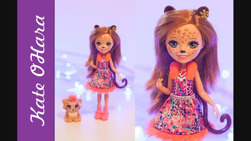 Распаковка куклы Enchantimals