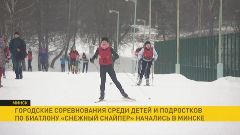 Снежный снайпер в Минске за победу борются более 100 участников