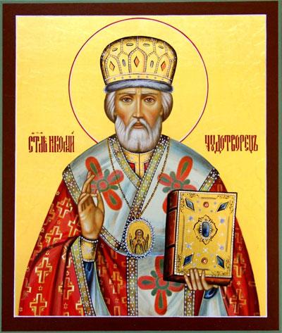11 августа – Рождество святителя Николая Чудотворца