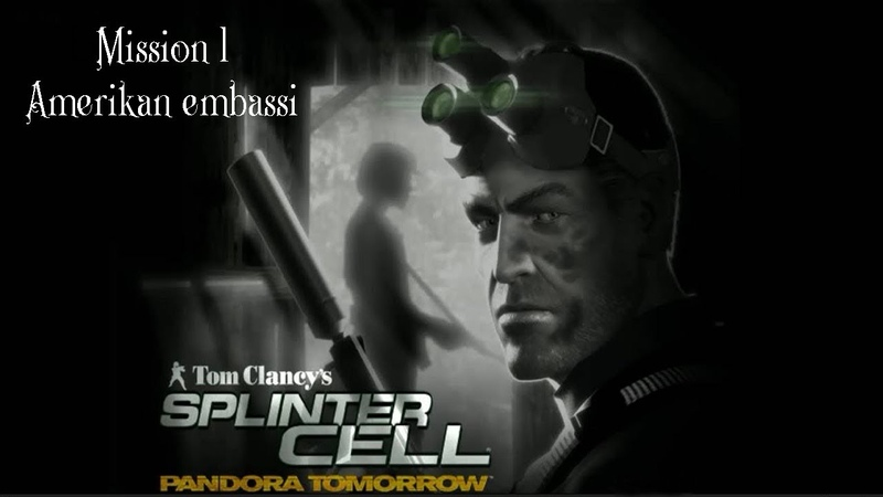 Tom Clancy's Splinter Cell Pandora Tomorrow Миссия первая Американское посольство