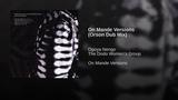 Bunde Dub (Orson Dub Mix)