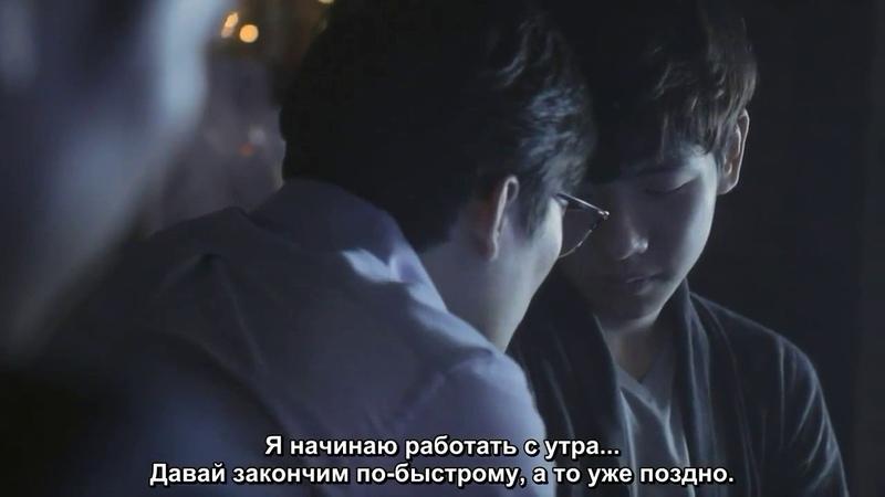 Дорама - Только одна ночь YAOI