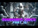 Assassin's Creed (PC) Walkthrough Part 16 Saving Citizens [No Commentary] (720 HD)