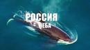 Фестиваль ДОКер 2019 Россия с неба