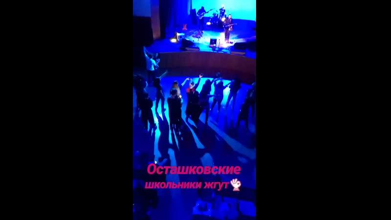 Второй Традиционный Осташковский Рок Фестиваль