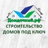 Дачные дома из минибруса   ДомДачный.рф