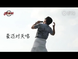 成龙国际动作电影周##我的日记# 之大哥爱唱歌篇!